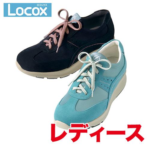 (正規販売店) Locox ワイドステップウォーカー レディース 婦人 ロコックス オリジナルブランド 通販 シューズ 靴 (PB)