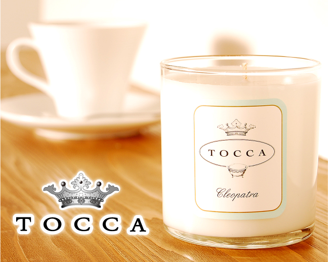 TOCCA tocca CANDLES fragrance candle scented candles, detergent, perfume and in the most popular brand is ♪ popular Cleopatra also worth checking! Just a cheap big bargain sale left! At your earliest convenience!