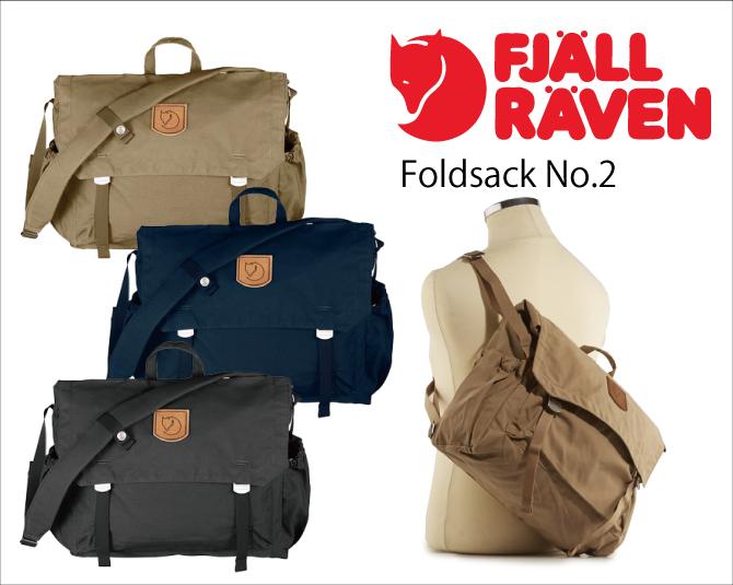 Fjall Raven Fertlaben Foldsack No 2 Fold Sack Shoulder Bag Messenger Kanken Kuan Backpack Las Women S For Men