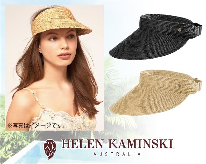 Deroque Helen Kaminski Hats Visors Raffia Kirsten. Mai 07d85335fccc