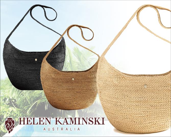 完美的卡明斯基海伦 · 卡明斯基 KEA 钩针椰袋礼物 (礼物)。