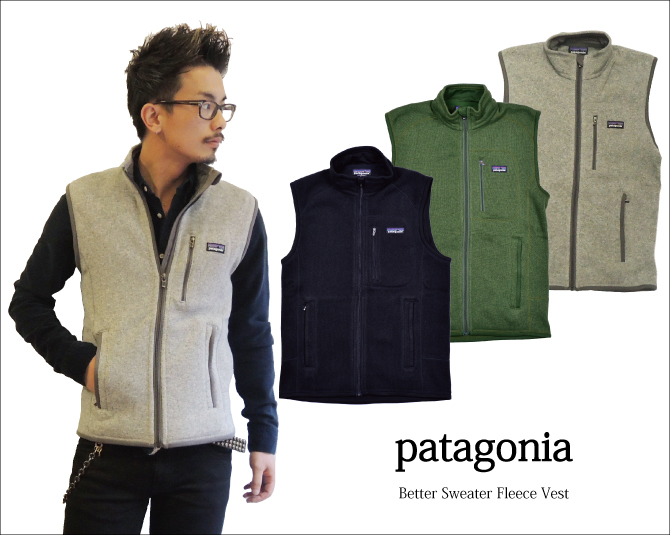 DEROQUE | Rakuten Global Market: Patagonia patagonia men's better ...