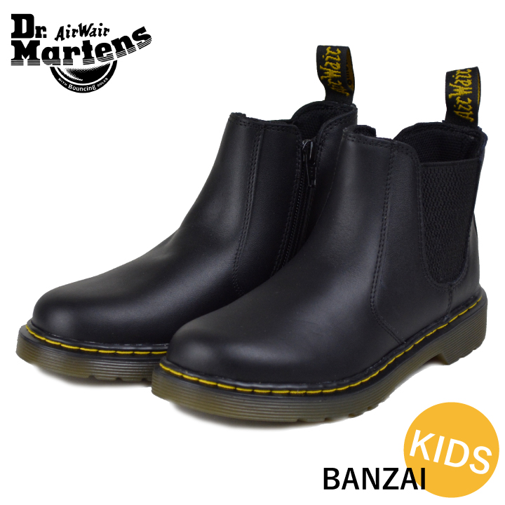 8ee1441f68f Doctor Martin Dr.Martens kids shoes boots BANZAI dr martens R16708001 ...