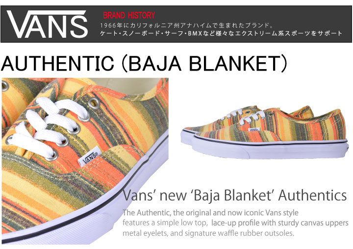 7c515361fae6 DEROQUE  VANS vans AUTHENTIC authentic Baja Blanket canvas ssneaker ...