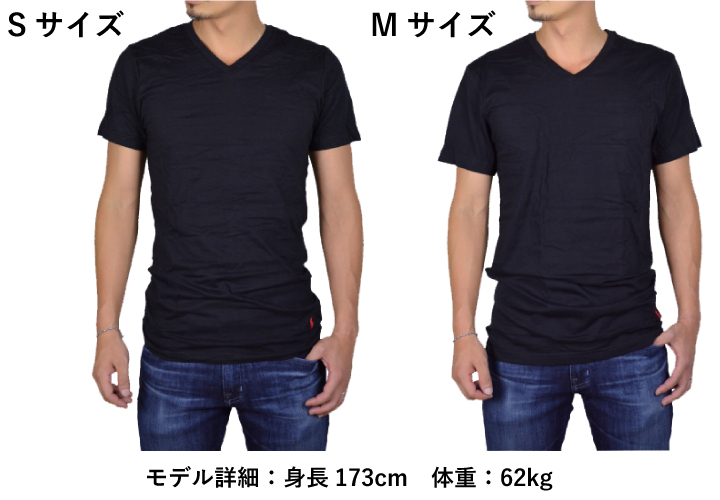 625f6ac2 ... Ralph Lauren Ralph one point V neck T-shirt POLO RALPH LAUREN slim  fitting on