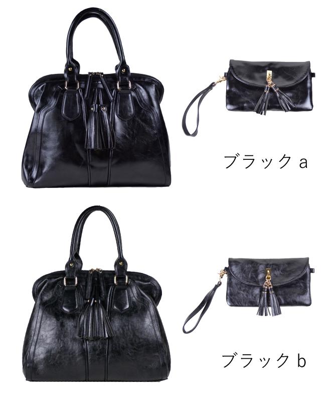 Melie Bianco メリービアンコ DELIA 가방 및 파우치 세트 핸드백 숄더백 파우치 여성용 여성용 가방 고베 컬렉션 한정 모델
