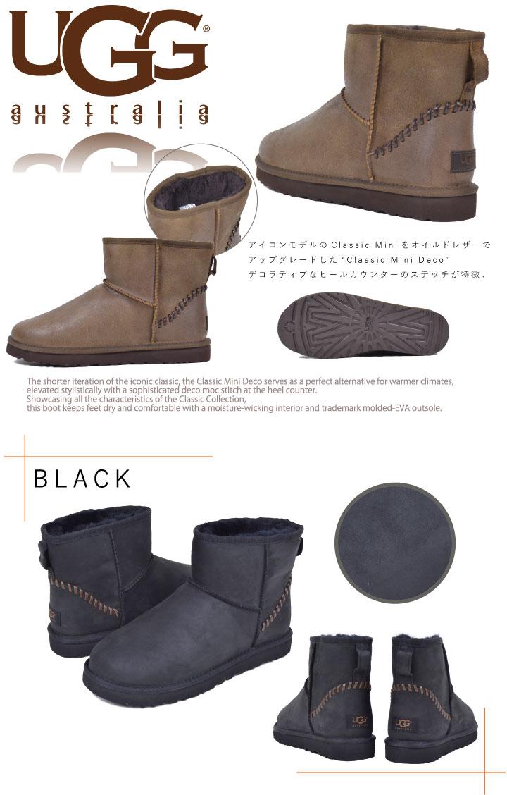 UGG UGG men's boots Sheepskin Boots Classic mini Deco CLASSIC MINI DECO MENS