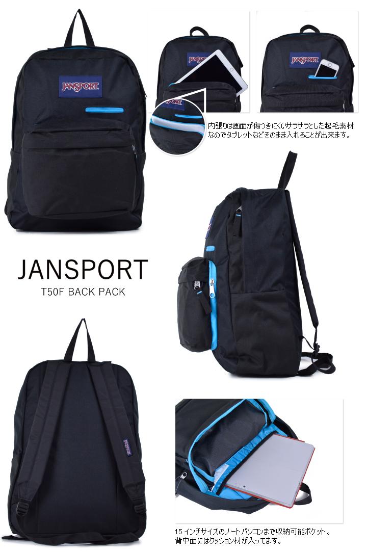 197a35d21cab JANSPORT JanSport backpack DIGIBREAK T50F dig break black rucksack backpack  school students