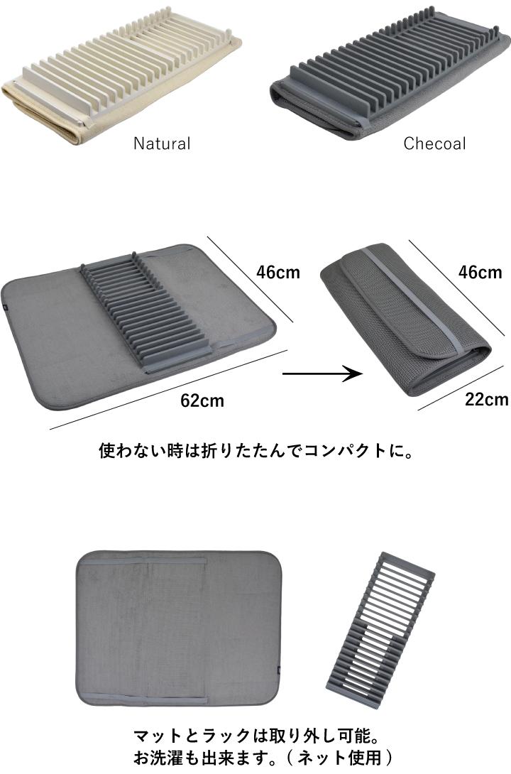 Umbra Ann Bra Udry Drying Mat Linen330720 Tableware Drainer Dish Rack