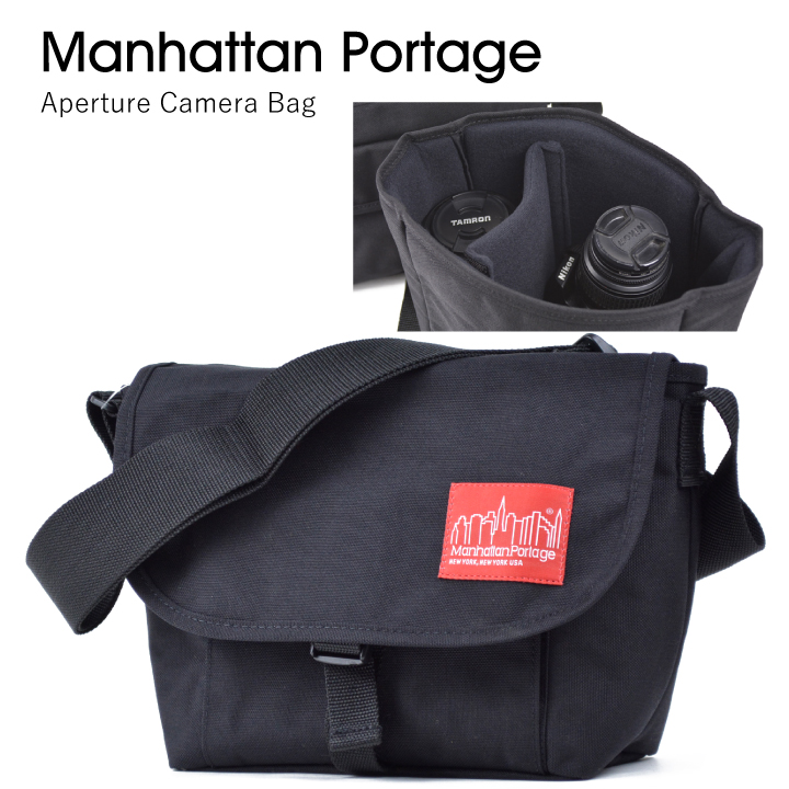 Manhattan Portage Camera Aperture Bag 1505