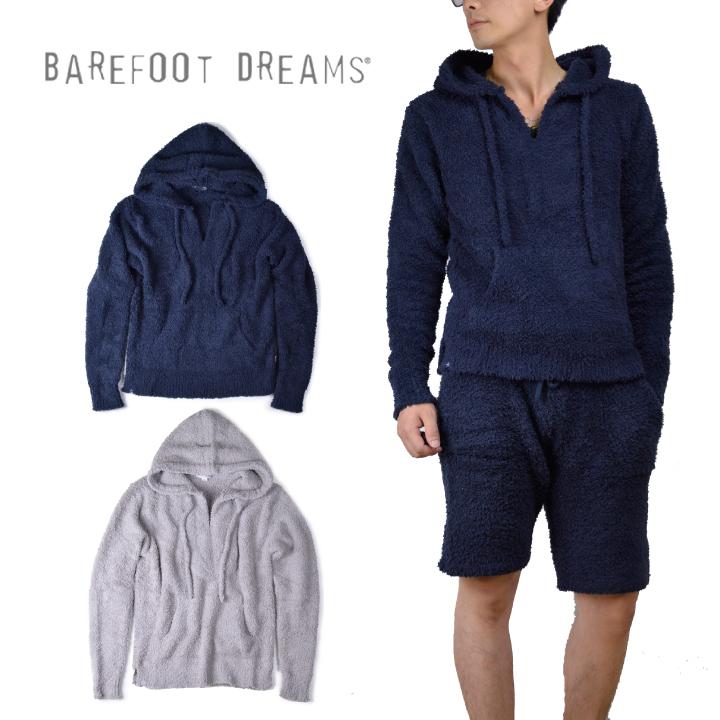 ベアフットドリームス パーカー メンズ BAREFOOT DREAMS COZYCHIC ADULT BAJA HOODIE #568