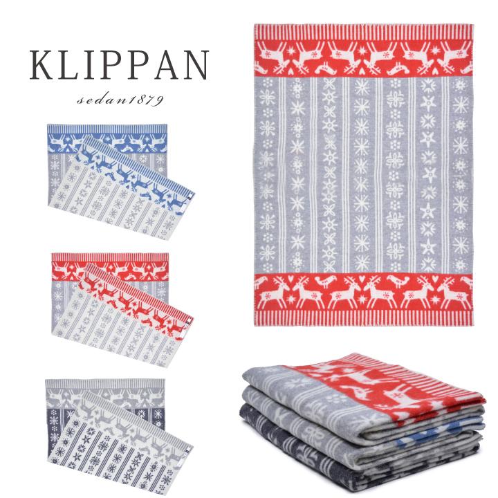 KLIPPAN クリッパン ブランケット LAPPLAND ウール 130cm×180cm 2248 BENGT&LOTTA