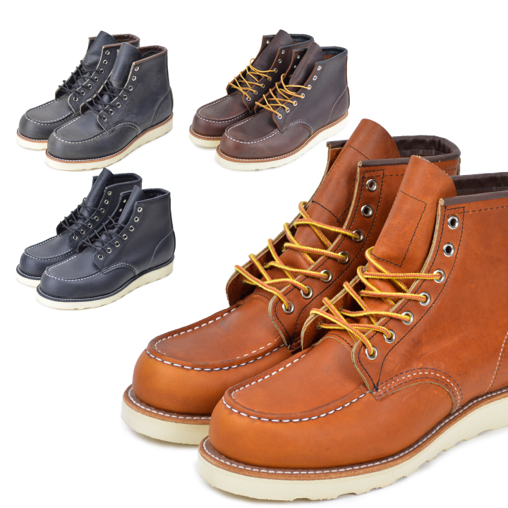 RED WING レッドウィング 875 8890 9075 Classic Moc 6 Boot