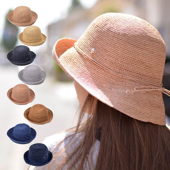 HELEN KAMINSKI Kaminski Provence 8 raffia Hat Hat provence 8 collar 8 cm  type UV cut UV protection! Gifts women s straw hats 64bf478b8f54