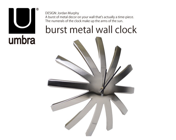 影 (安姆布拉) 时钟爆裂金属壁钟墙钟室内设计