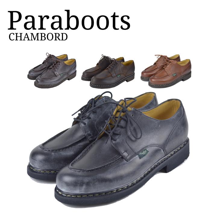PARABOOT パラブーツ CHAMBORD SHOES シャンボート Uチップ レザーシューズ 本革 革靴 メンズ カジュアル ビジネスシューズ