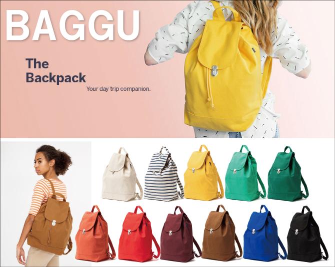 Brand Baggu Bags