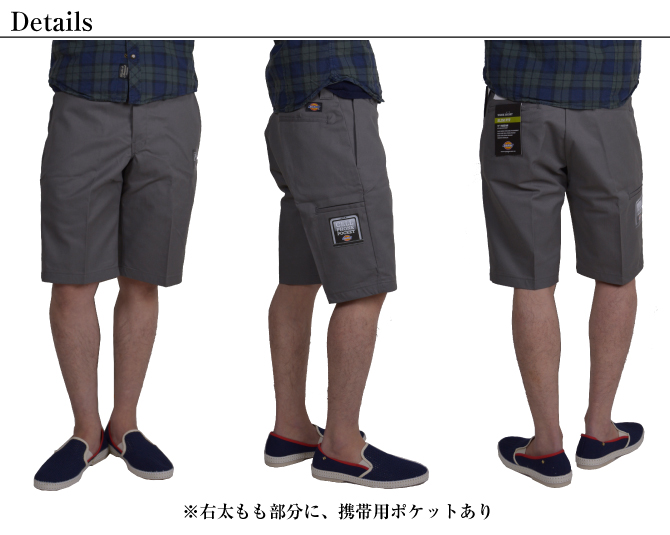 DEROQUE due | Rakuten Global Market: DICKIES Dickies mens shorts ...