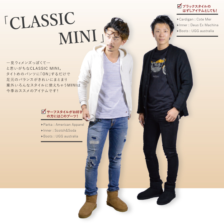 9e7bb74f4fe coupon code for ugg classic mini men 1b633 6bf68