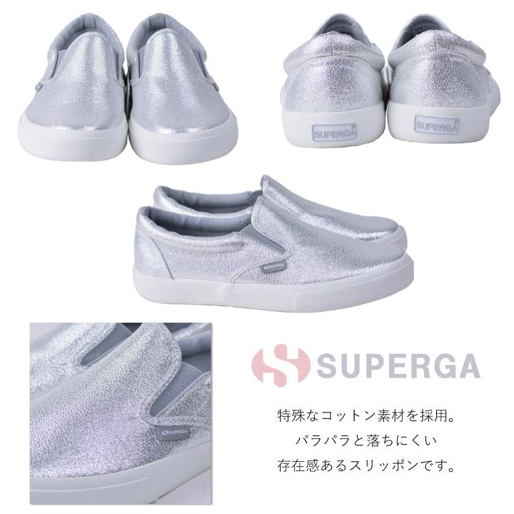 スペルガ 스 니 커 즈 실버 SUPERGA 2311 LAMEW S00AL50 슬립 스 니 커 즈 신발