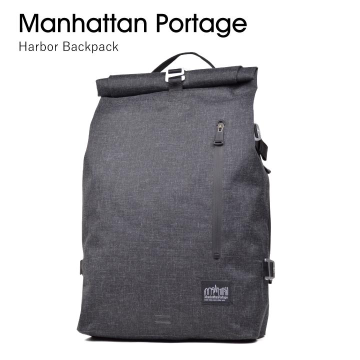 【100円OFFクーポン!+5%還元!】Manhattan Portage Black Label マンハッタンポーテージ ブラックレーベル バックパック Harbor Backpack 5210-BL 【西日本】