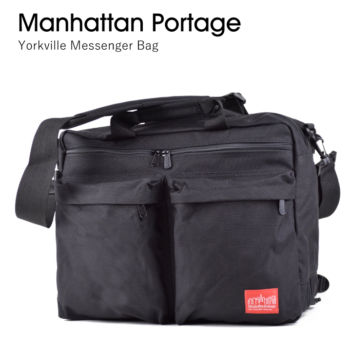 Manhattan Portage マンハッタンポーテージ 3WAYバッグ Tribeca Bag 1446Z 【西日本】