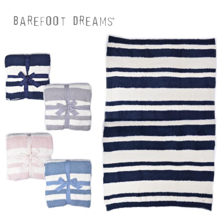 ベアフットドリームス ブランケット BAREFOOT DREAMS COZYCHIC BAJA BLANKET #560 【西日本】