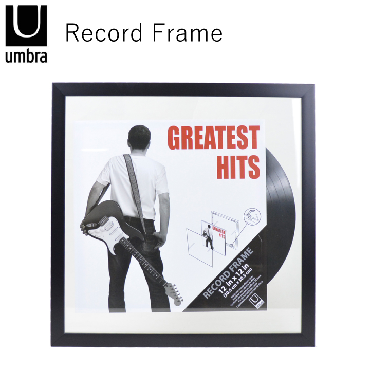 Ambra record frame display interior frame UMBRA Record Frame