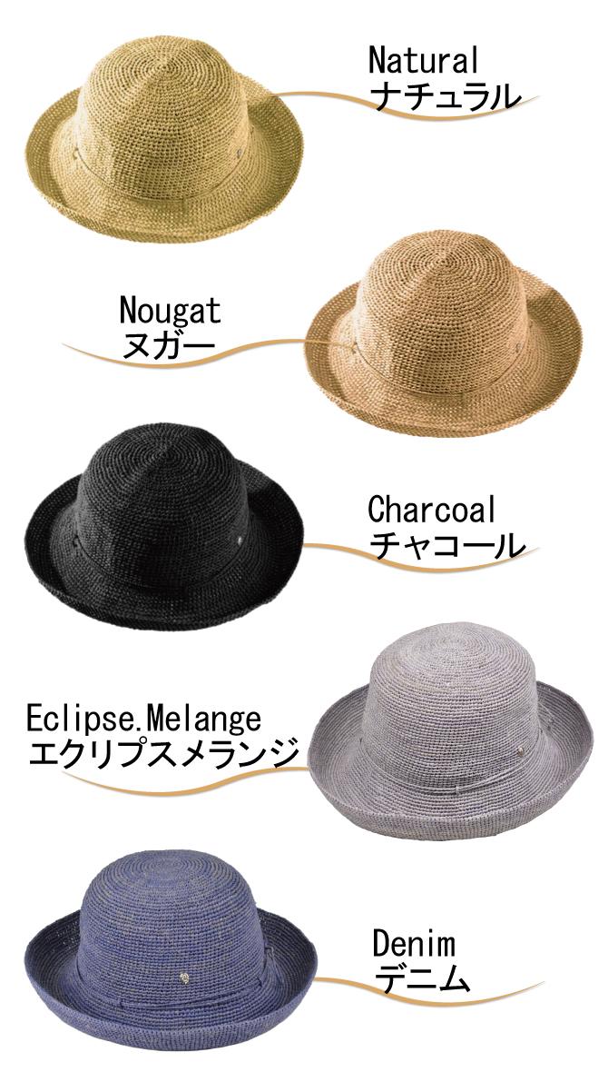 ヘレンカミンスキー HELEN KAMINSKI 프로방스 8 라 피아 햇 모자 provence 8 트 바 8cm 타입 UV 컷 자외선 방지! 기프트에도! 선물 밀 짚 모자