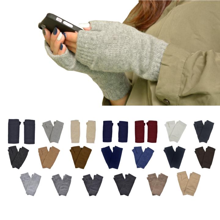 3f1f946e70 Johnstons of Elgin Johnstons cashmere list warmer gloves Cashmere Wrist  Warmer even luxury brands to love ...