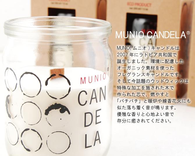 坎德拉 Munio maniocandela 酱油工艺参数对 Wox Condles SOI 蜡蜡烛香味蜡烛伍德威克圣诞蜡烛和礼品 (礼品) 的理想选择!