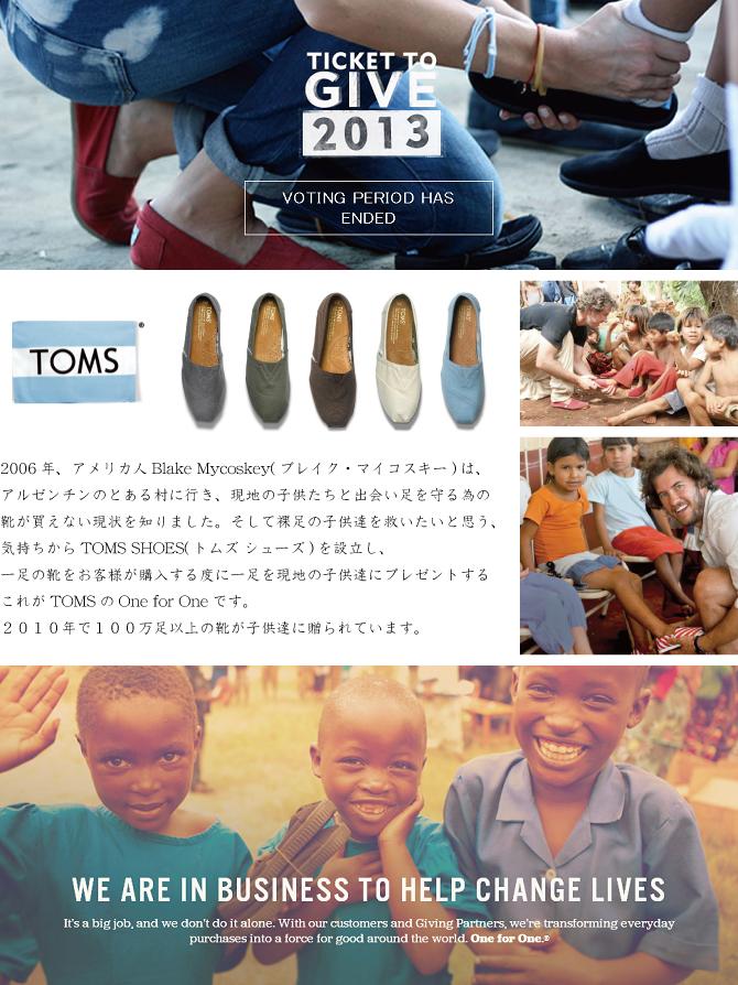 TOMS shoes トムズ シューズCanvas Womens Wedgesキャンバス ウーマン ウェッジ サンダル レディース  靴 ソルドス エスパドリーユ メンズ レディーススリッポン フラットシューズ サンダル 【西日本】