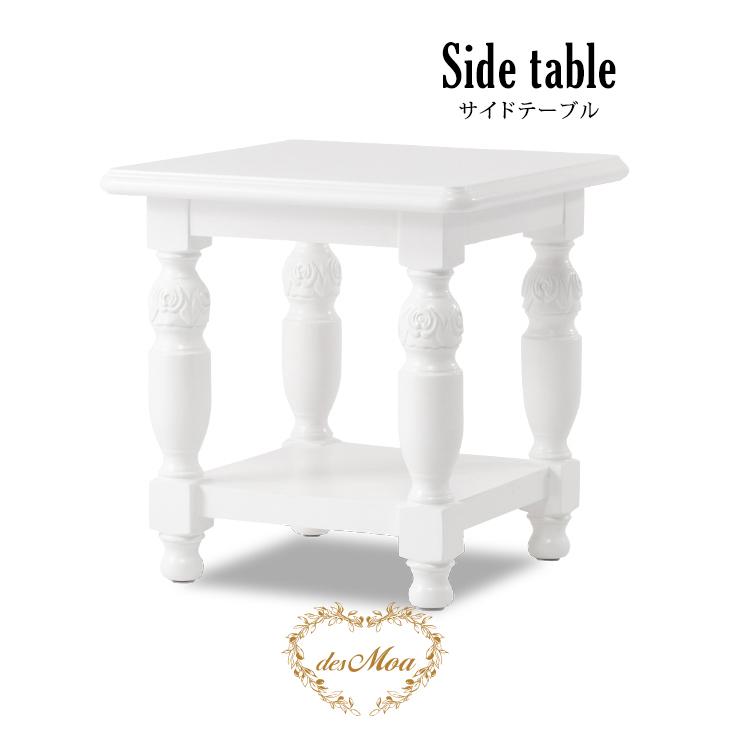 アンティーク調 スクエア型 ローテーブル コーヒーテーブル サイドテーブル 輸入家具 店舗什器 小型家具 白 ホワイト 2025-FN-18