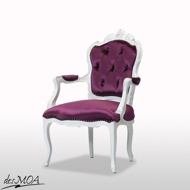 アンティーク調 アームチェア 布地 ベルベット調 1人掛け フレンチ ロココ 木製 椅子 肘掛け椅子 猫脚 ディスプレイ什器 輸入家具 ホワイト×パープル 6082-A-18F222B