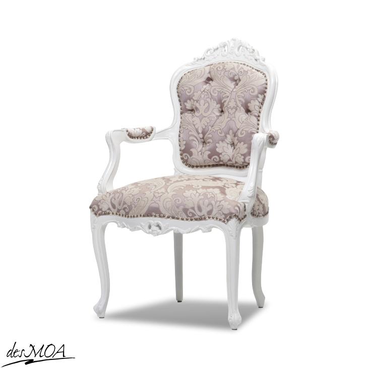 ≪優雅なアンティーク調チェア≫ ロココスタイル アームチェア パーソナルチェア 肘掛け椅子 木製フレームチェア 猫脚 フレンチスタイル 輸入家具 白家具 / ホワイト×ダマスク柄 6093-H-18F68B