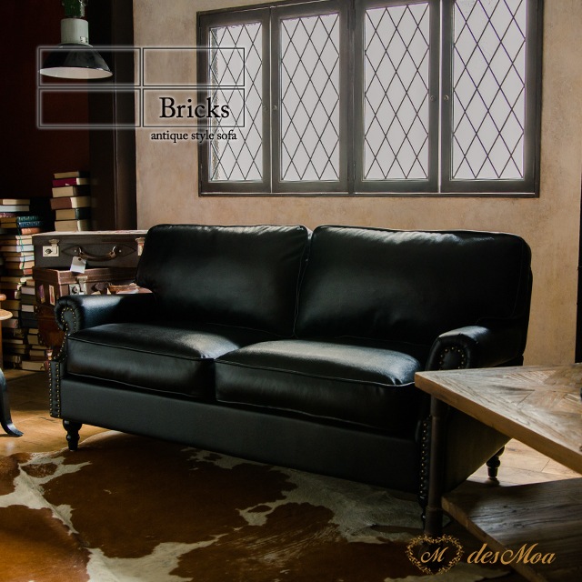 【送料無料!】 Bricksブリックス アンティーク調ソファー 2.5人掛けソファ 2シート 輸入家具 店舗什器 合皮  ブラック 英国調 クラシック VE2P32K