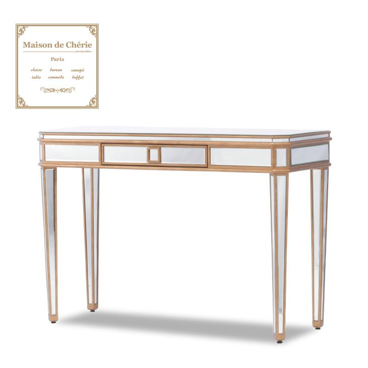 【Maison de Cherie メゾンドシェリー】コンソールテーブル サイドテーブル ミラー 机 デスク アンティーク調 木製家具 輸入家具 HNM-002