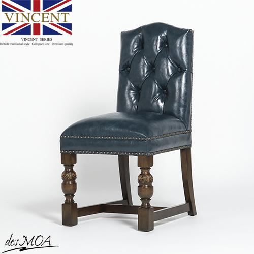 ≪クラシカルな英国スタイル 輸入家具≫ ヴィンセントシリーズ ダイニングチェア 椅子 木製フレーム 合皮 店舗什器 ブルボーズレッグ / ブルー系 9002-5P58B