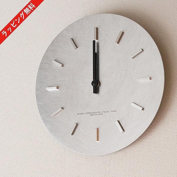 【レビュー特典あり】 掛け時計 クロック アナログ アルミ モダン シンプル ラウンド V-0008 【送料無料】