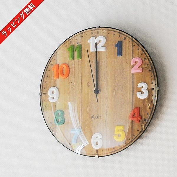【レビュー特典あり】 電波時計 時計 ウォールクロック カラフル 子供 キッズ レトロ 木目調 ガラス とけい 掛け時計 壁掛け ボヤージュCL-7975【送料無料】