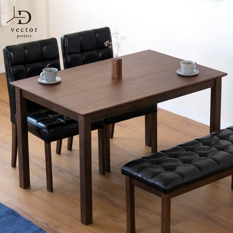 【レビュー特典あり】ダイニングテーブル テーブル 食卓 食卓テーブル ウォールナット 突板 モダン 115cm DYH-S【送料無料】