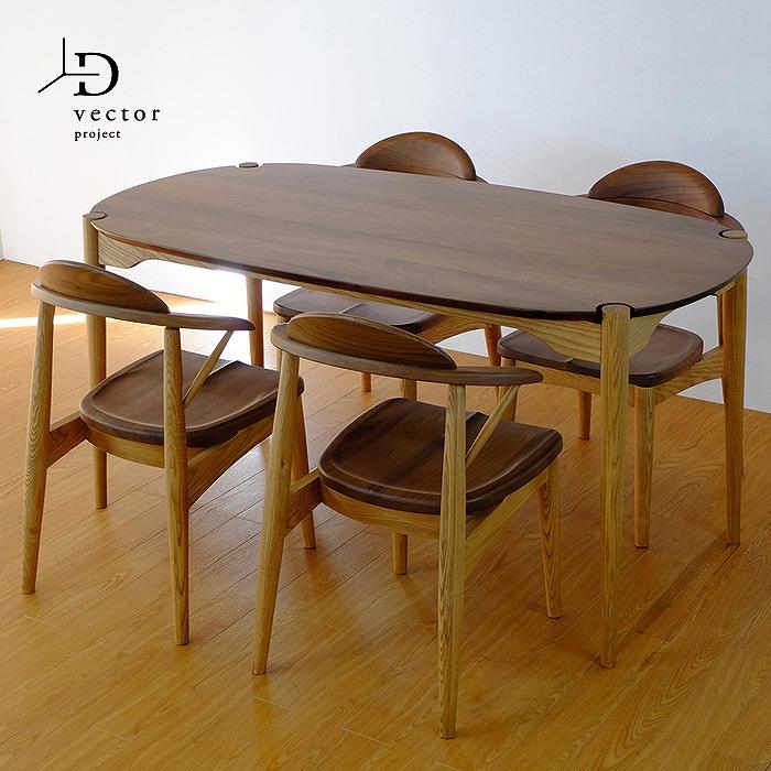 【レビュー特典あり】 ダイニングテーブル 無垢 幅135cm KOZUE DINING TABLE 135