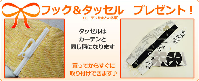 オーダーカーテンリサラーソンデザインカーテン厚地カーテン幅294×丈150cm以内でサイズオーダー刺繍コケティッシュな可愛い動物柄カーテンLIONライオンK0221K0222(A)お買い物マラソン