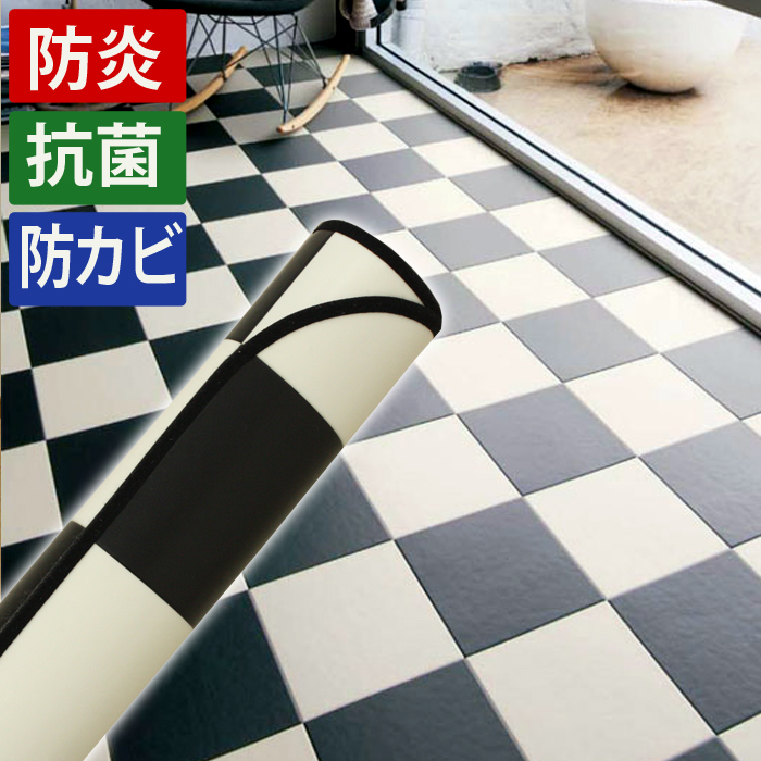 チェッカー6037 (Y) ダイニングラグ カーペット 約182×260cm 撥水・防汚ラグマット 【あす楽対応】日本製