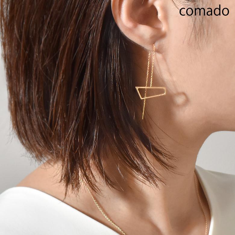 【comado】outline ピアスL trapezoid/rectangle (片耳) 長めチェーンが揺れるピアス