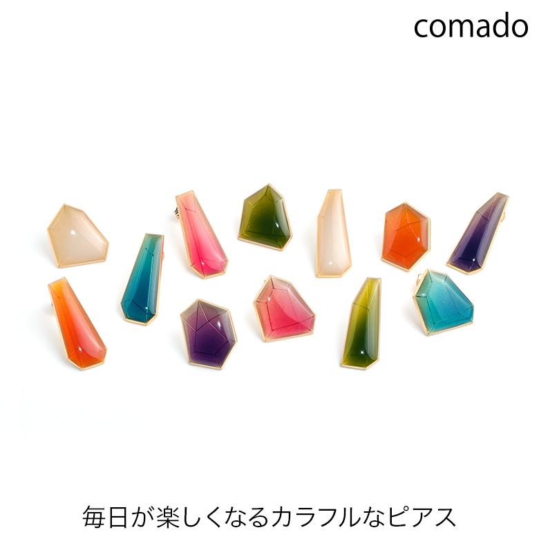 【comado】毎日が楽しくなるカラフルなピアス random cut ピアス1/2 (両耳)