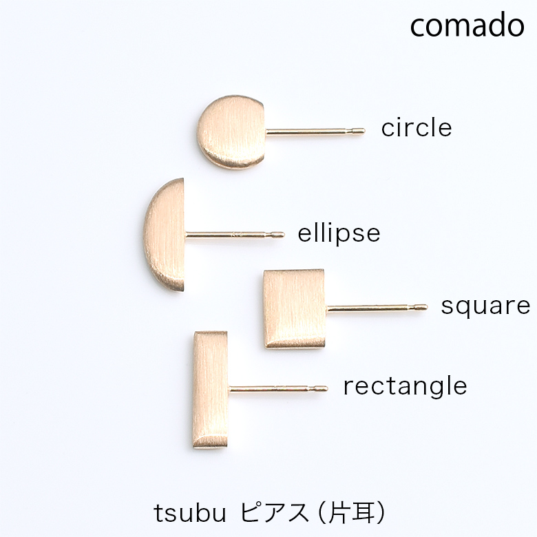 【comado】tsubu ピアス circle/ellipse/square/rectangle 【片耳】