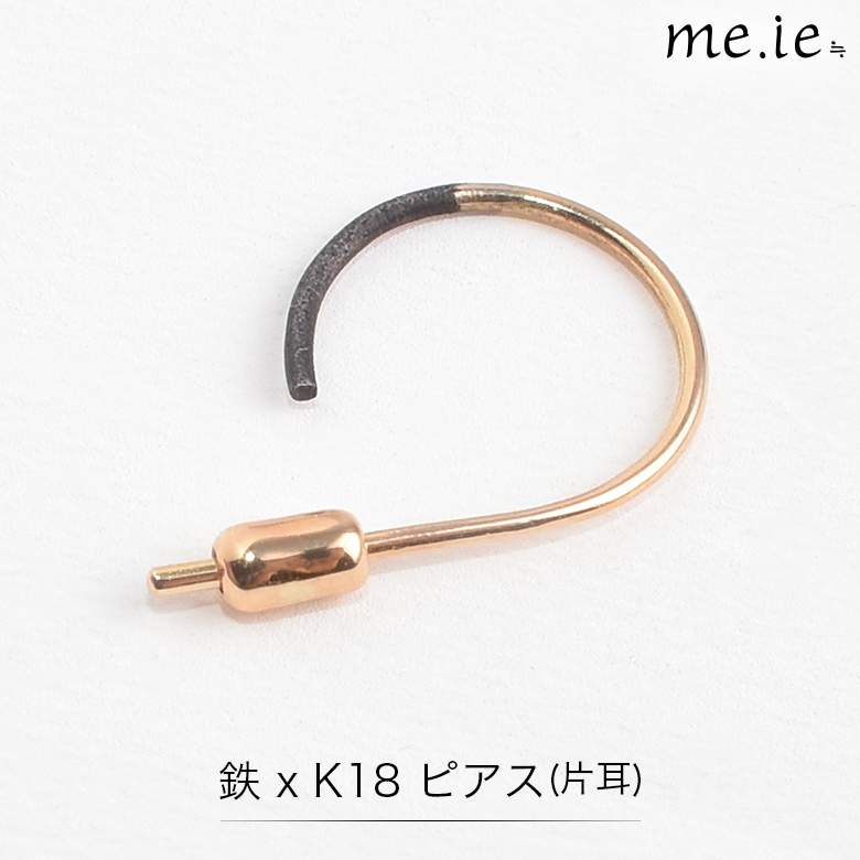【me.ie】伝統技法を応用した鉄とK18のコンビピアス 片耳 Gibbous No.4 Pierced earring
