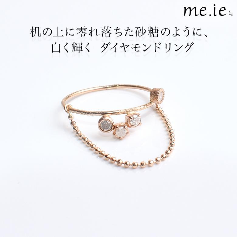 【me.ie】机の上に零れ落ちた砂糖のように、白く輝くダイヤモンドリング 4 Ring