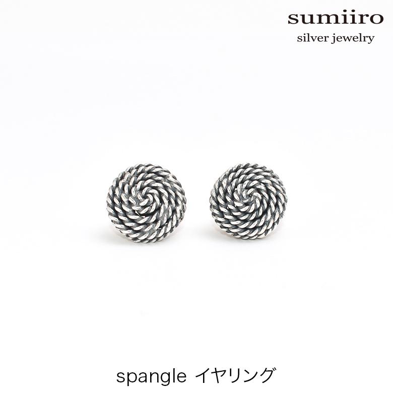 【sumiiro】spangle イヤリング シルバー